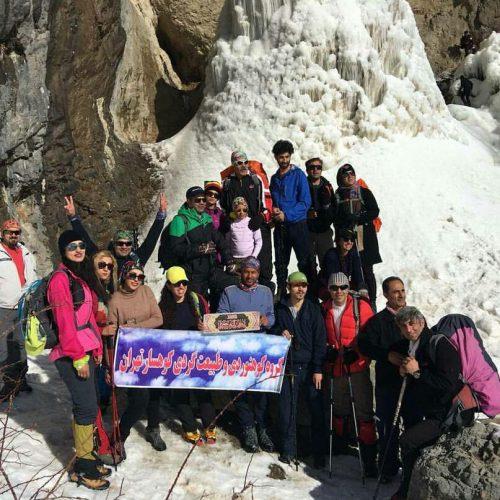 آبشار یخی سنگان