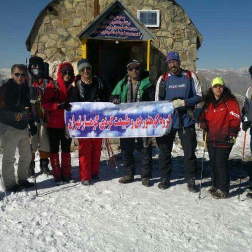 تور قله دار آباد